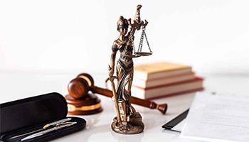 دانش حقوقی